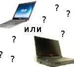 Ultrabook_vs_notebook_rus